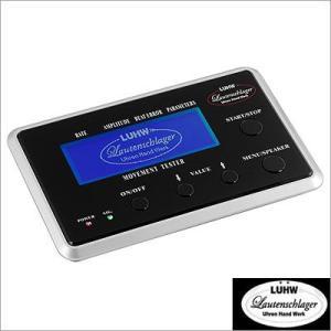 ローテンシュラーガー/LUHW/自動巻き時計計測器/タイムグラファー/LU11000BK|timemachine
