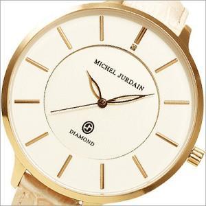 ミッシェルジョルダン/michel jurdain/クオーツ/アナログ表示/レディース腕時計/MJ-1800-2|timemachine