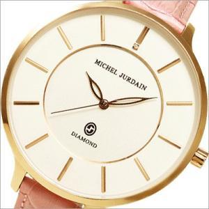 ミッシェルジョルダン/michel jurdain/クオーツ/アナログ表示/レディース腕時計/MJ-1800-6|timemachine