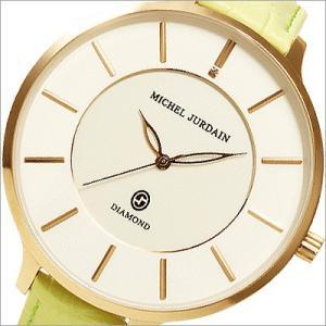 ミッシェルジョルダン/michel jurdain/クオーツ/アナログ表示/レディース腕時計/MJ-1800-8|timemachine