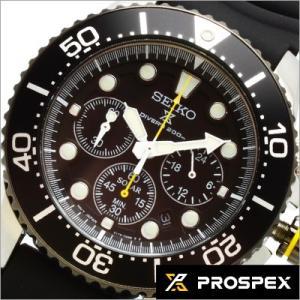 セイコー/SEIKO/海外品/ダイバーズ/ソーラー/アナログ表示/クロノグラフ/ダイバー/200m防水/メンズ腕時計/SSC021P1 timemachine