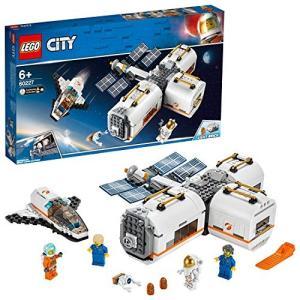 並行輸入 レゴ(LEGO) シティ 変形自在! 光る宇宙ステーション 60227 ブロック おもちゃ...