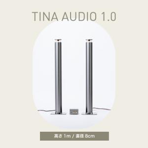 「雅」直径8cm×高さ1m スピーカーとアンプのセット|tinaaudio