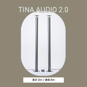 「雅」直径8cm×高さ2m スピーカーとアンプのセット|tinaaudio