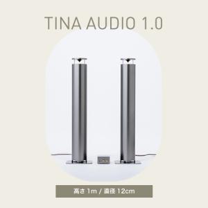 「鼓」直径12cm×高さ1m スピーカーとアンプのセット|tinaaudio