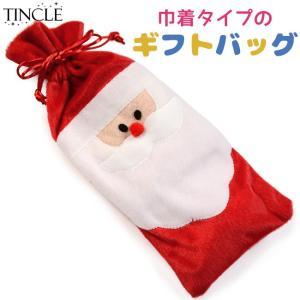 方形でほど良い大きさなので、お菓子を詰め込んだり、 プレゼントを入れたりと楽しみが広がります。  シ...