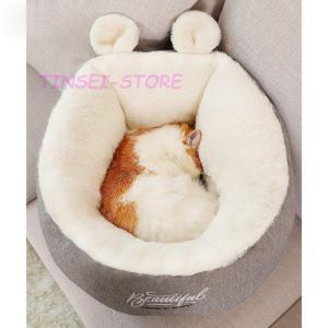 ベッド 猫ベッド ふわふわ ぐっすり眠れる ペット 猫ハウス マット付き 柔らかい 選べる2色 ハウ...