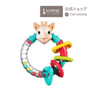 マルチラトル キリンのソフィー 3ヶ月 0歳 ガラガラ ベビー用品 出産祝い 男の子 女の子 ベビーギフト|tinyspoon