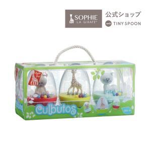 おきあがりソフィー キリンのソフィー 6ヶ月 0歳 おきあがりこぼし ベビー用品 出産祝い 新生児 乳児 幼児 おもちゃ|tinyspoon