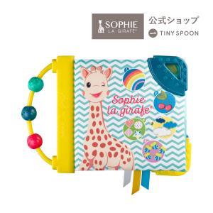 ファーストブック キリンのソフィー 3ヶ月 0歳 初めての絵本 布絵本 ベビー用品 出産祝い 新生児 乳児 幼児 おもちゃ|tinyspoon