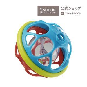 ソフィー・ソフトボール 3ヶ月 0歳 ガラガラ ボール 柔らかい ベビー用品 出産祝い 新生児 乳児 幼児 おもちゃ|tinyspoon