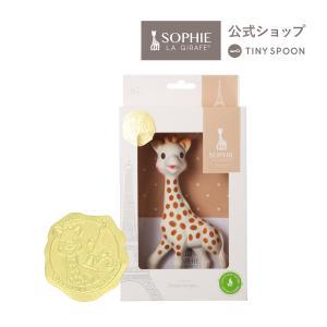 キリンのソフィー 天然ゴム 0ヶ月 0歳 歯がため ベビー用品 出産祝い 新生児 乳児 幼児 おもちゃ|tinyspoon