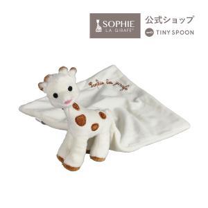 シェリーソフィー・ドゥドゥ キリンのソフィー 0ヶ月 0歳 布ハンカチ ぬいぐるみ ベビー用品 出産祝い ギフト|tinyspoon