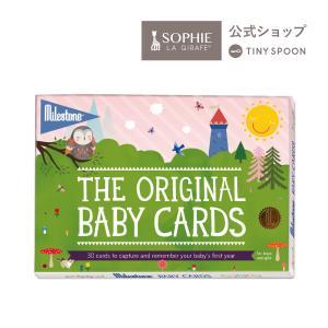 ベビーフォトカード オリジナル マイルストーン 30枚 成長記録 カードセット 箱入り 生後から1歳まで ギフト 出産祝い|tinyspoon