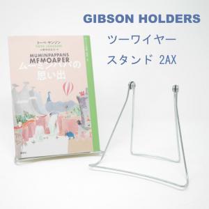 GIBSON HOLDERS ギブソンホルダー ツーワイヤースタンド 2AX シルバー|tiogruppen