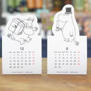 MOOMIN ムーミンデスクカレンダー2020(メール便対応)|tiogruppen