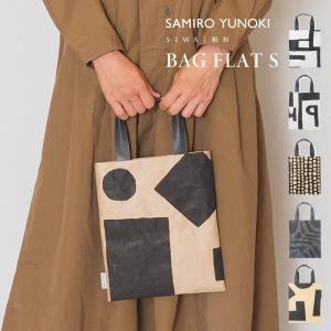 SIWA 柚木沙弥郎 SAMIRO YUNOKI バッグフラットS|tiogruppen