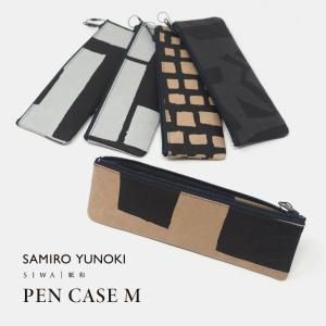 SIWA SAMIRO YUNOKI ペンケース M|tiogruppen