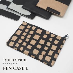 SIWA SAMIRO YUNOKI ペンケース L|tiogruppen