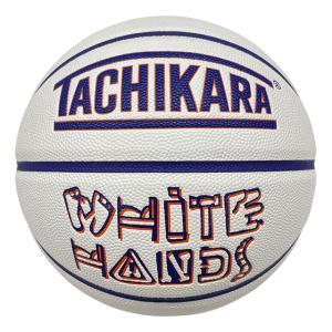TACHIKARA WHITE HANDS -DISTRICT-【SB7-255】White / Purple / Orange|tipoff