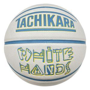 TACHIKARA WHITE HANDS -DISTRICT-【SB7-256】White / Light Blue / Yellow|tipoff