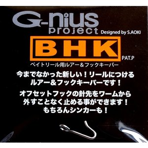 ジーニアスプロジェクト BHK ベイトリールフ...の関連商品5