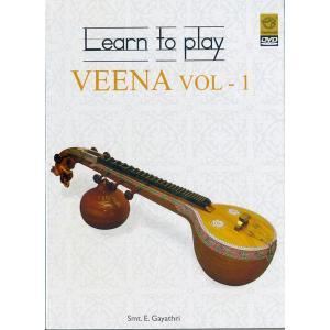 ヴィーナの教則DVD Learn to Play Veena Vol 1 / レビューで250円クーポン進呈 映画 dvd民族楽器 インド アジア エスニック|tirakita-shop