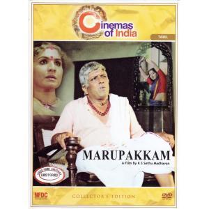 MARUPAKKAM(タミル語映画) / dvd インド映画 DVD CD ブルーレイ レビューでタイカレープレゼント