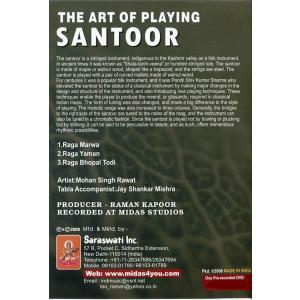 The Art of Playing Santoor Vol.2 / 映画 dvd民族楽器 インド アジア エスニック シタール|tirakita-shop