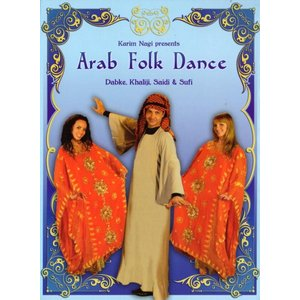 ベリーダンス レッスン DVD パフォーマンス Arab Folk Dance Dabke Khal...