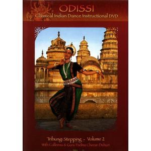 ダンス Colleena Shakti コリーナ・シャクティ オディッシー ODISSI Classical Indian Dance