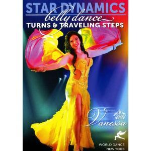World Dance New York ベリーダンス シミー DVD レッスン パフォーマンス 音楽 Belly dance 群舞 Star Dynamics Turns and Traveling Steps with Vanessa