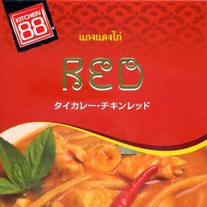 タイ カレー チキン レッド (KITCHEN88) / タイカレーエスニック アジア インド 食品 食材 レトルトカレー レッドカレー
