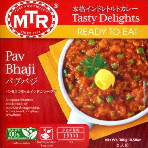 Pav Bhaji ジャガイモと野菜のカレー MTRカレー ...