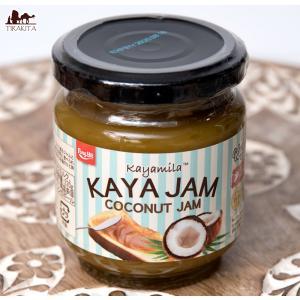 カヤジャム ココナッツ シンガポール カヤ・ジャム / ココナッツジャム Kaya Jam COCONUT JAM (Kayamila) BBQ