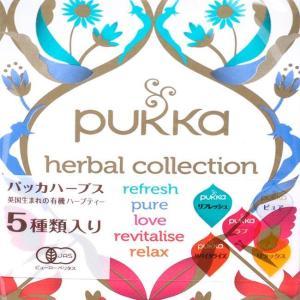 【PUKKA】 オーガニックハーブティー【5種類入り】セレクションボックス / ハーブティー、アーユ...