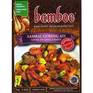 インドネシア料理 サンバルゴレンアティの素 SAMBAL GORENG ATI (bamboe) / ナシゴレンエスニック アジア 食品 食材 バリ
