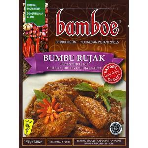 インドネシア料理 ブンブールジャックの素 BUMBU RUJAK (bamboe) / グリルエスニック アジア 食品 食材 バリ ナシゴレン