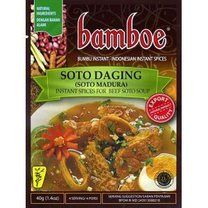 インドネシア料理 ジャワ風スープの素 SOTO MADURA (bamboe) / 牛すじ煮込みエスニック アジア 食品 食材 バリ ナシゴレン