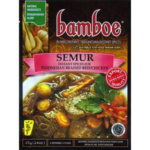 インドネシア料理 スムールの素 SEMUR (bamboe) / 肉じゃがエスニック アジア 食品 食材 バリ ナシゴレン 料理の素 ハラル