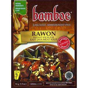 インドネシア料理 ラウォンの素 RAWON (bamboe) / インドネシアエスニック アジア 食品 食材 バリ ナシゴレン 料理の素 ハラル