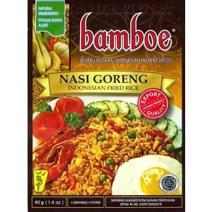 ナシゴレンの素 NASI GORENG (bamboe) インドネシア料理 / ナシゴレンエスニック アジア 食品 食材 BBQ アジアン バリ