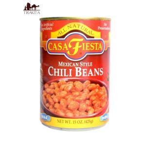 CASA FIESTA メキシコ料理 中南米 チリ ビーンズ メキシカン スタイル (CASA FI...