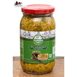 ピクルス アチャール RAJ インド料理 インドのピクルス (アチャール) グリーン チリ (RAJ...