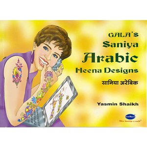 ヘナタトゥー デザイン メヘンディー Galas Saniya Arabic Heena Designs 原寸大ヘナタトゥ(メヘンディー)デザインブック インド 化粧品 コスメ