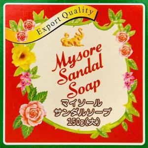 マイソールサンダルソープ [150g] / 石鹸、サンダルウッド、アロマ、マイソール マイソール 化...