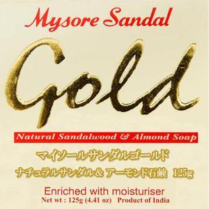 マイソールサンダルゴールドソープ [125g] / 石鹸、サンダルウッド、アロマ、マイソール  化粧...