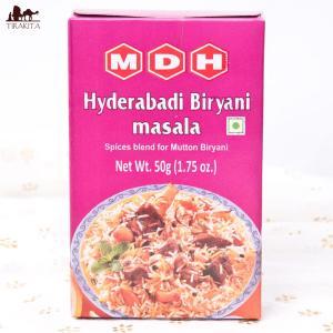 ビリヤニ MDH インド料理 カレー ハイデラバード ビリヤニマサラ 50g 小サイズ(MDH) ス...