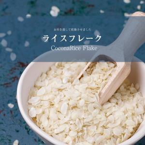 ライス フレーク Rice Flake 【500g 袋入り】 / RAJ、インド料理、インド、ライス...