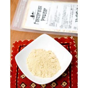 フェネグリーク スパイス カレー インド フェニュグリーク インド料理 フェヌグリーク メティ パウ...